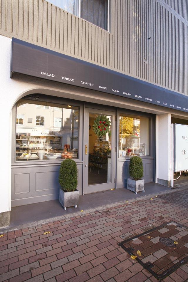 FILE cafe &  delicatessenファイルカフェアンドデリカテッセン