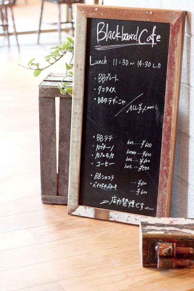 Blackboard by kart つくば店,ブラックボードバイカーフツクバテン