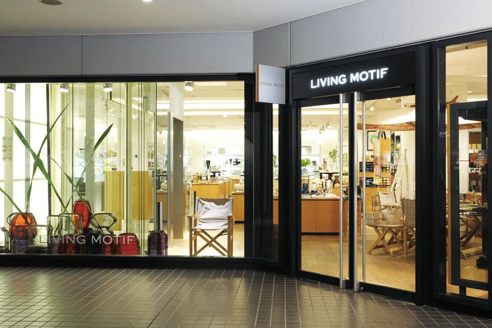 LIVING MOTIF 【生活・ビジネス・趣味雑貨】