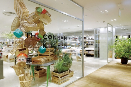 THE CONRAN SHOP  KITCHEN 【キッチン小物】