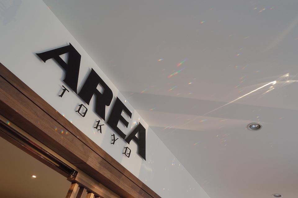 AREA Tokyo エリアトーキョー