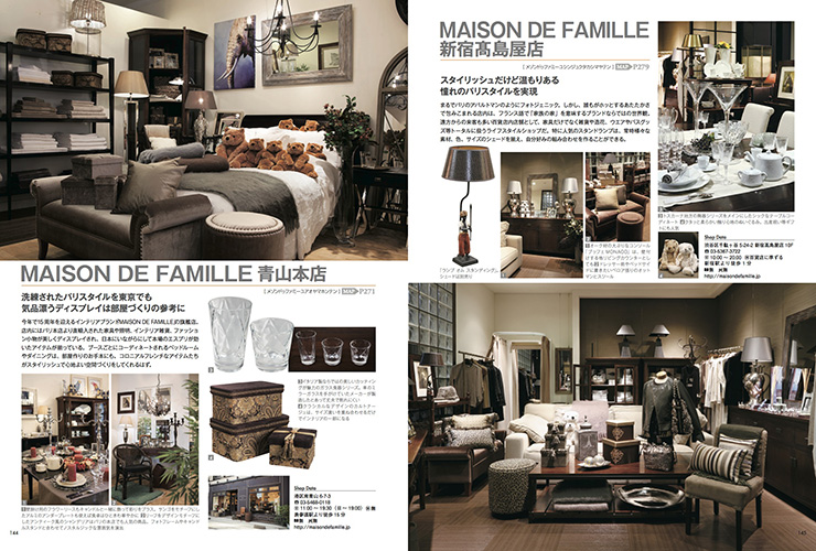 Design page 204 for Maison de famille decoration