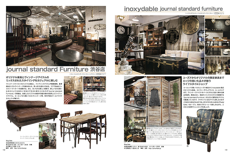 journal standard Furniture 渋谷店