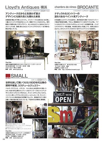 Lloyd's Antiques横浜