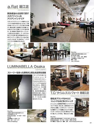 LUMINABELLA Osaka