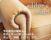 Editor's Select