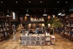 WALLPAPER MUSEUM WALPA / OSAKA