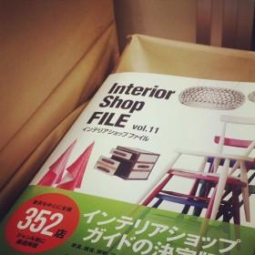 ISF11発売