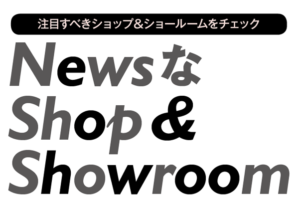 news-shop-showroom_logo01