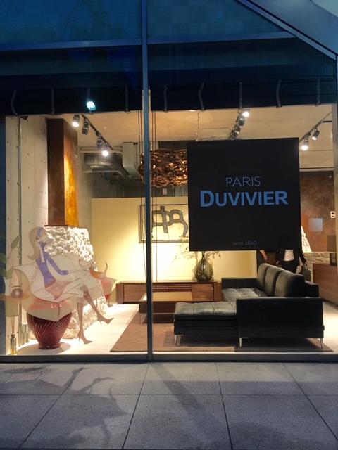 世界最高品質ソファブランドPARIS DUVIVIER(パリス デュヴィヴィエ)旗艦店が南青山にオープン!