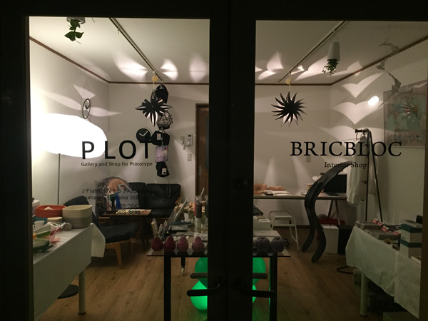 PLOT-BRICBLOC