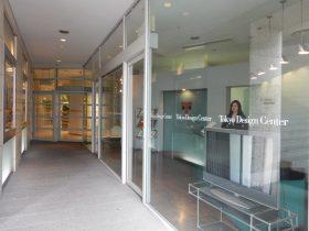 東京デザインセンターの情報ステーション
