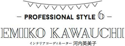 kiji_professionalstyle_06kawauchi