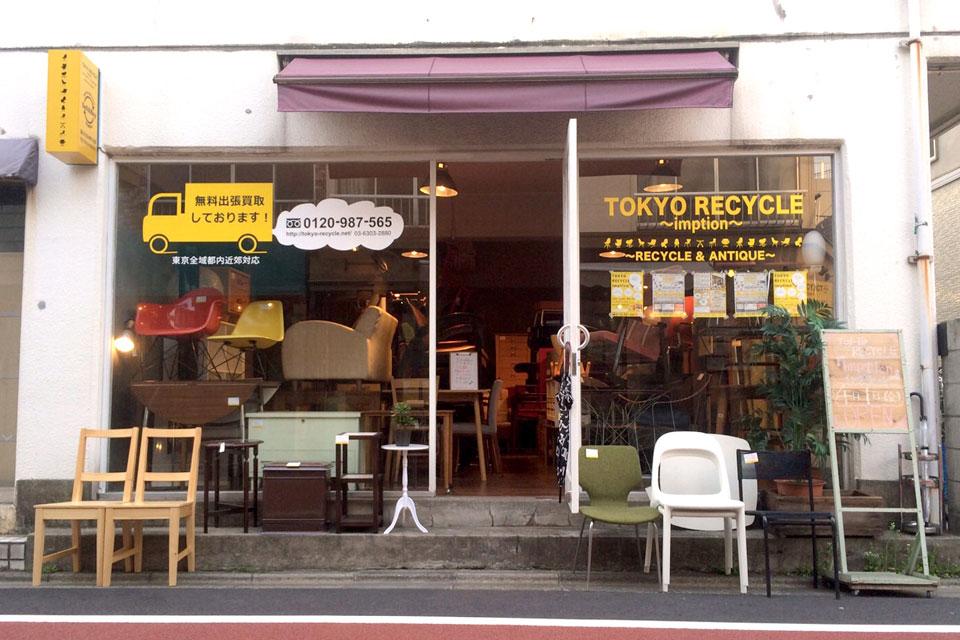 tokyo recycle imption 学芸大学店