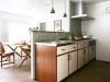 FILE kitchen & renovation